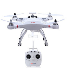The Lowest Price Cheerson CX-20 CX20 Open-source Version Auto-Pathfinder Quadcopter Mode1 Mode2 RTF