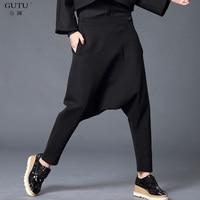 GUTU 2018 Autumn Spring New Pattern Elastic Force Harem Pants Spliced Solid Color Pockets Mid