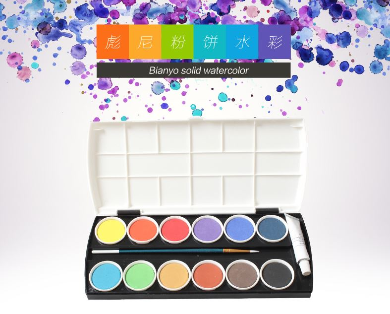 bn solid transparent watercolor paints 12 colors for junior student with brush and white paint