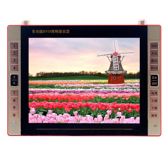 19 inch high definition big screen support RM, RMVB, AVI, MKV, WMV, VOB, MOV, FLV, ASF, DAT, MP4, 3GP, MOG, MPEG / DVD / EVD / V