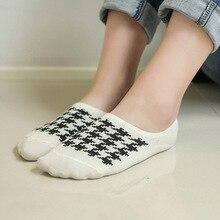 5 styles Invisible Socks Silica Gel Pure Cotton Woman Socks Female Cotton Low Cut Ankle Socks caji08