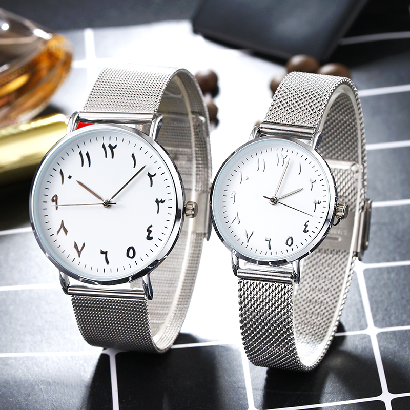 2017 Luxury BGG Brand Unique Arabic Numbers Lover's Couple Watches Stainless Steel Mesh Watch Men Women Quartz Wristwatches Saat bgg brand creative two turntables dial women men watch stainless mesh boy girl casual quartz watch students watch relogio