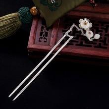 自然ネフライトヴィンテージ梅の花のヘアスティック 925 スターリングシルバーヘアピンボビーピン芸術アクセサリー