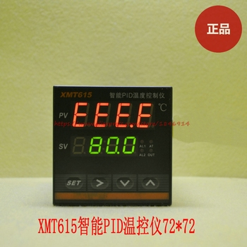 цена на Free shipping  Intelligent PID temperature control instrument XMT615 Upper and lower limit alarm SSR output