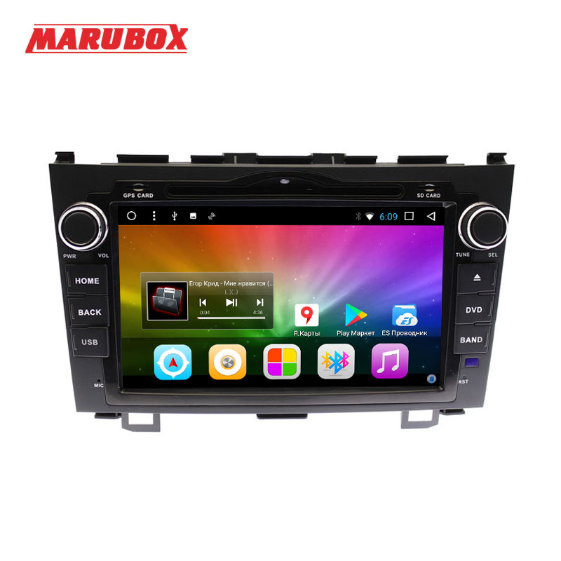 Marubox 8A001DT8 Car multimedia DVD Player For Honda CRV CR V 2006 2011 Android 8 1