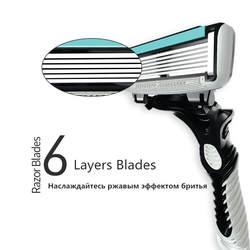 Профессиональный 3 шт./упак. качество станок для бритья 6-Слои безопасности бритвенных лезвий руководство для бритья Бритвы Уход за лицом