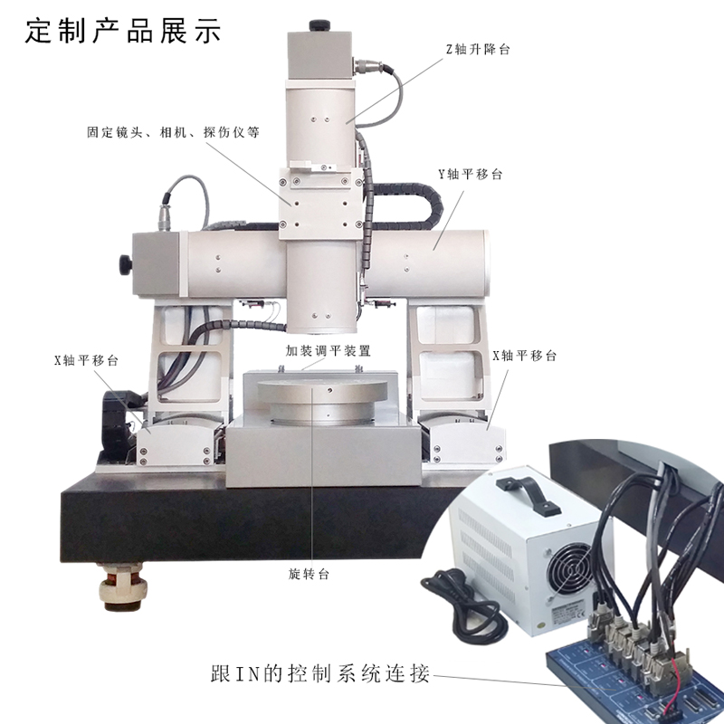 PDV PX110 200 Electric Rotary stage, Motorized Rotation Stage, Rotary Station ,Rotating platform linear slide diameter: 200mm-in Instrument Parts & Accessories from Tools    3