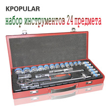 A set of keys for car repair ratchet set Universal head Combinations torque wrench gears Collection set of hand tools