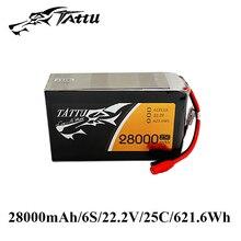TATTU Lipo Battery 22.2V 28000mAh Lipo 6S 25C Battery XT150 AS150 Plug Batteries for Quadcopter UAV Drones RC Helicopter Drone