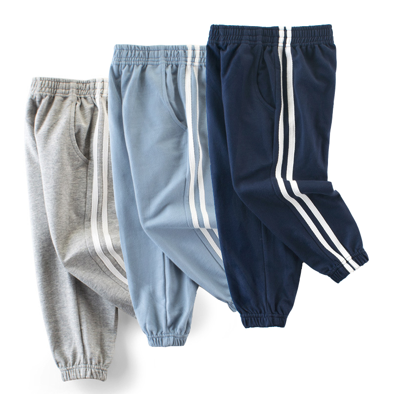 Sweatpants for Boys and Girls Toddler Kids Casual Clothing Jogging Pants 2  10T Boys Active Sport Cotton Pull On Jogger Pants|Pants| - AliExpress