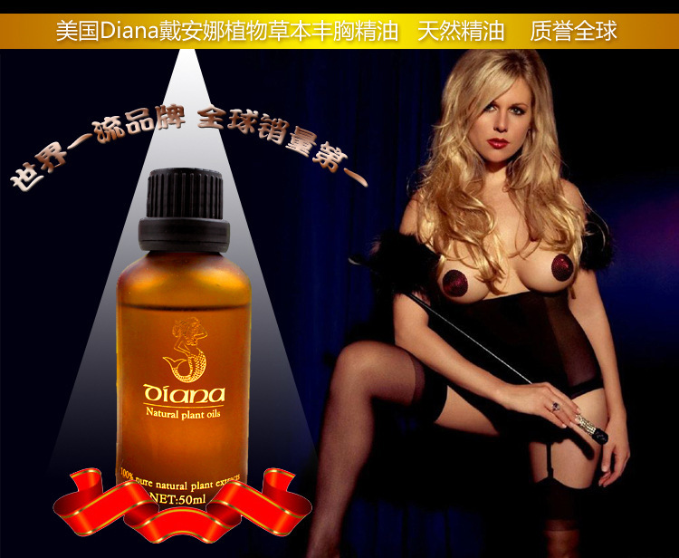 Alami Herbal Obat Cina Dada Montok Kecantikan Payudara Senyawa