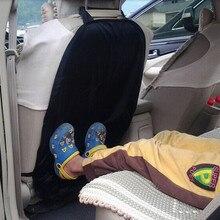 Автомобильная подушка для сидения Черная защитная крышка для детей кик-мат грязевой чистки