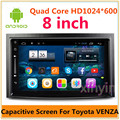 8 polegada Capacitiva Carro DVD player para Toyota Venza Android Quad Core Rádio RDS Bluetooth WI-FI embutido de Áudio GPS PC mídia
