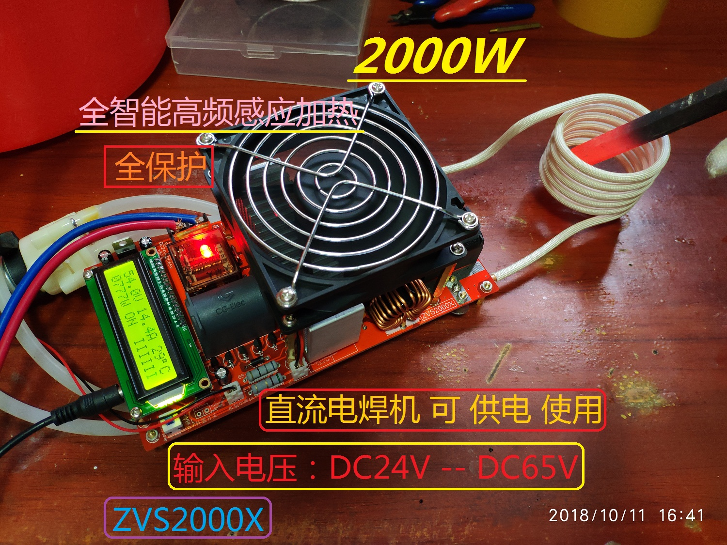 High power ZVS High frequency Induction Heating Machine Quenching Heating Smelting DC Welding Machine Power Supply