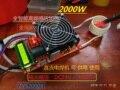 High power ZVS High frequenz Induktion Heizung Maschine Abschrecken Heizung Schmelzen DC Schweißen Maschine Netzteil-in Zähler aus Werkzeug bei