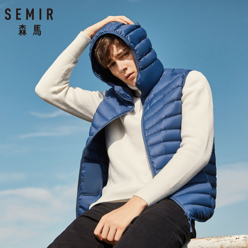 SEMIR Men Quilted Lightweight Hooded Down Vest With Zip Pocket Hooded Puffer Vest Chinlon Lined With Inner Pocket Zip Closure