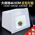 Adearstudio CD50 Portátil Mini kit Foto de Estudio Fotografía caja de Luz Caja de luz (465*340*365mm) Foto caja de Fotografía Caja de Luz