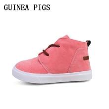 Warm Fashion Children's Shoes