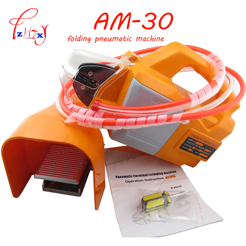 AM-30  high quality new air folding pneumatic machine crimping machine for terminal cables connectors withAM-30  high quality new air folding pneumatic machine crimping machine for terminal cables connectors with