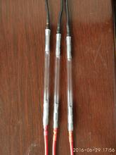 2 psc 1 lot  ipl xenon flash lamp 7*45*110mm size light xneon