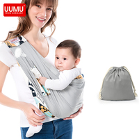 UUMU 360 Cotton Sears New Born Baby Wrap Carrier Backpack Sling Gear Maternity Nursing Carrying Belt Holder No Hip seat Kangaroo