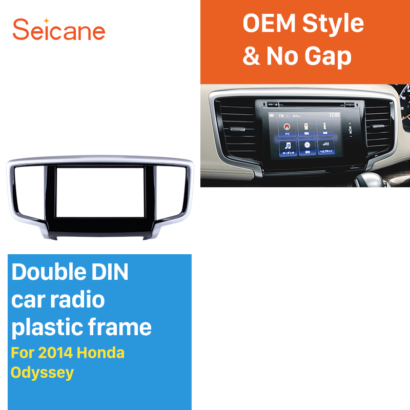 Seicane Hot sell 2 Din Car Radio Fascia for 2014 Honda Odyssey Car Dashboard Covers Trim