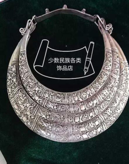 peculiar Jewelry 5row Miao Silver Carved veins necklace