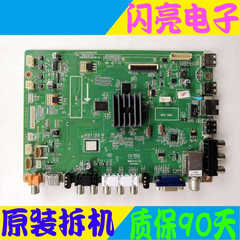 Buy Cheap Main Board Power Board Circuit Logic Board Constant Current Board Led 55c2080i Motherboard Juc7.820.00081526 Screen C550f13-e1-l Audio & Video Replacement Parts Circuits