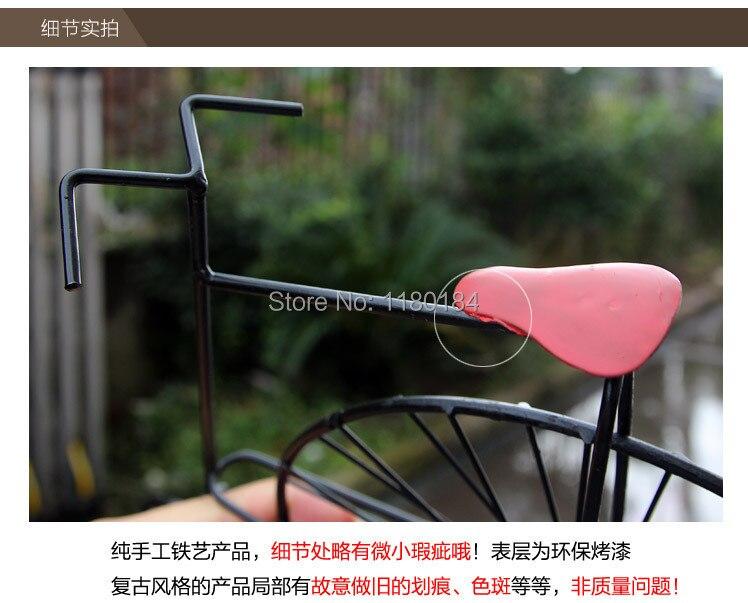 Modelo de Bicicletas Criativo Forjado Modelo de