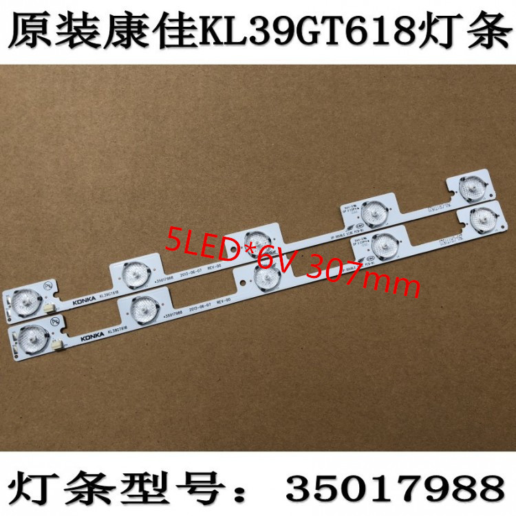 Computer & Office Initiative 100%new 10 Pieces*5led*6v 307mm Led Strip For 39inch Tv Kl39gt618 35017988