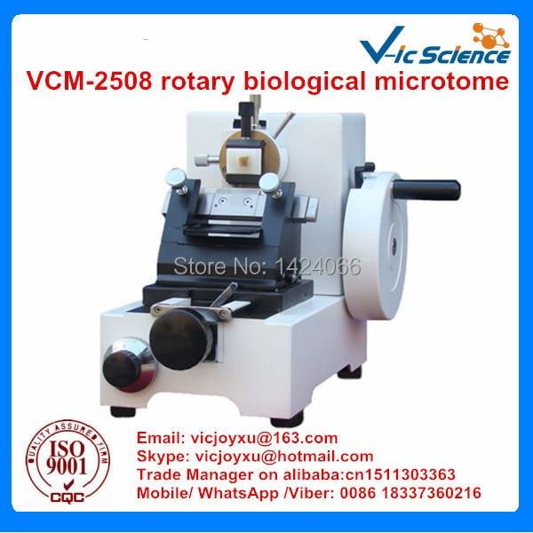 VCM-2508 περιστροφικό βιολογικό - Σχολικά και μαθησιακά υλικά - Φωτογραφία 3
