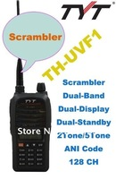 TYT TH UVF1 with Scrambler Dual Band VHF:136 174MHz & UHF:400 470MHz FM Handheld walkie talkie with car charger 1800mAh Battery