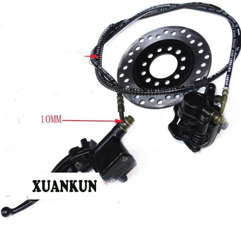 XUANKUN  Four - Wheeled Beach Car Accessories Rear Brake Pump Disc Brake   Discs