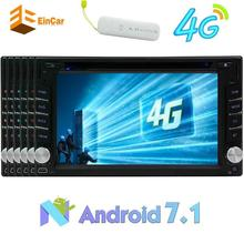 4G Android 7 1stereo eight core car DVD player Touch Screen head unit support OBD Bluetooth