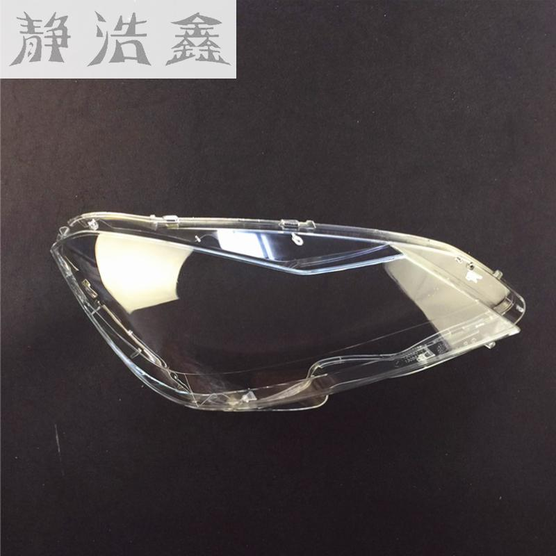 Abat-jour couvercle de phare lentille verre lampe protection phare plastique protection de lentille pour Mercedes Benz W204 W180Abat-jour couvercle de phare lentille verre lampe protection phare plastique protection de lentille pour Mercedes Benz W204 W180