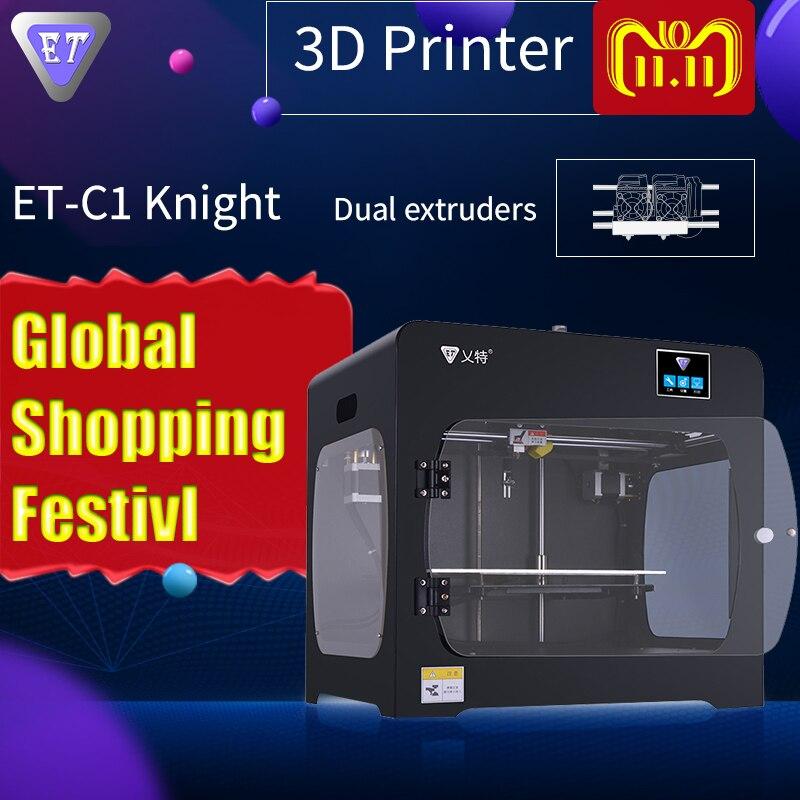 ET 3D Stampante C1 Cavaliere Nuovo Aggiornamento Con Doppio Dual Estrusore Ad Alta Risoluzione Precisione Grande Più Il Formato di Stampa PVA Macchina