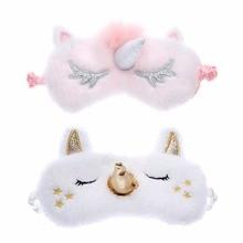 FENGRISE Unicorn Pj's Party Sleeping Mask