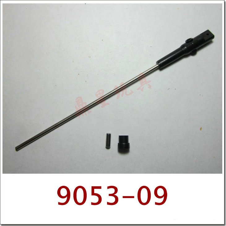Remote Control Helicopter Parts/rc Helicopter DH 9053 Spare Parts/DH 9053 Main Shaft/9053 Inner Shaft/9053-09
