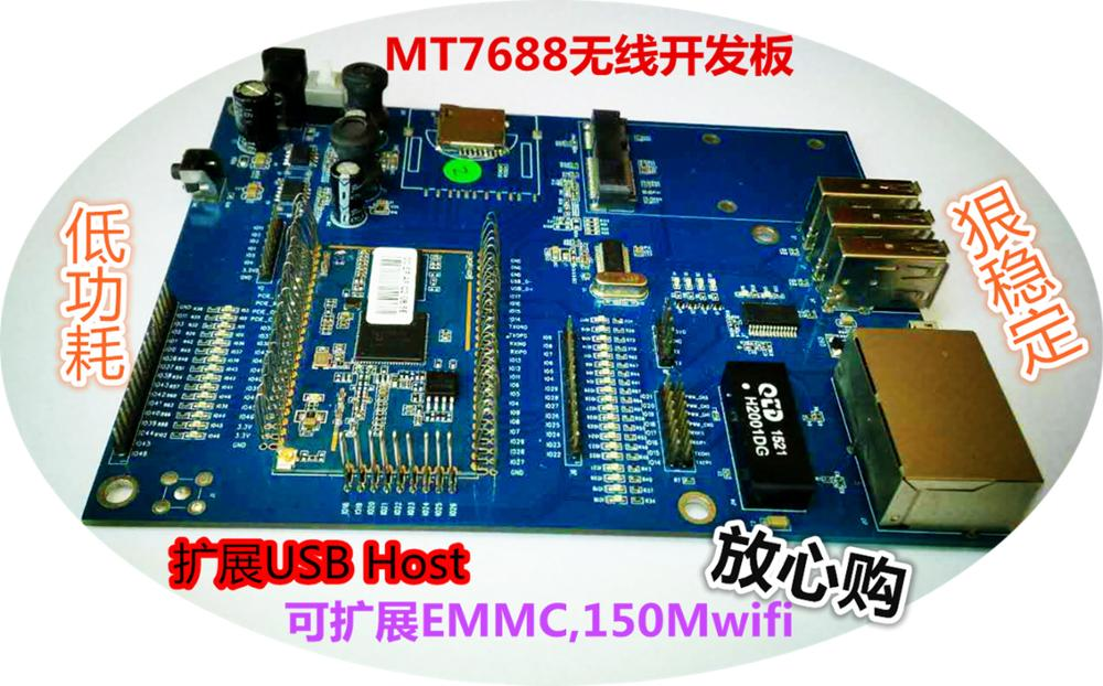 Mt7688 development board, openwrt system development board, Internet of things smart home wireless routing WiFi based on 51 of the almighty wireless development board nrf905 cc1100 si4432 wireless evaluation board