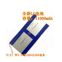 Battery for Cube IWORK 1X 11.6 Kubi IWORK1 Tablet PC Bateria New Li Polymer Rechargeable Accumulator Replacement 3.7V 11000mAh