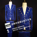 2016 fashion  male suit set spring summer autumn winter male  decorative pattern singer dancer stars bar blue costumes prom
