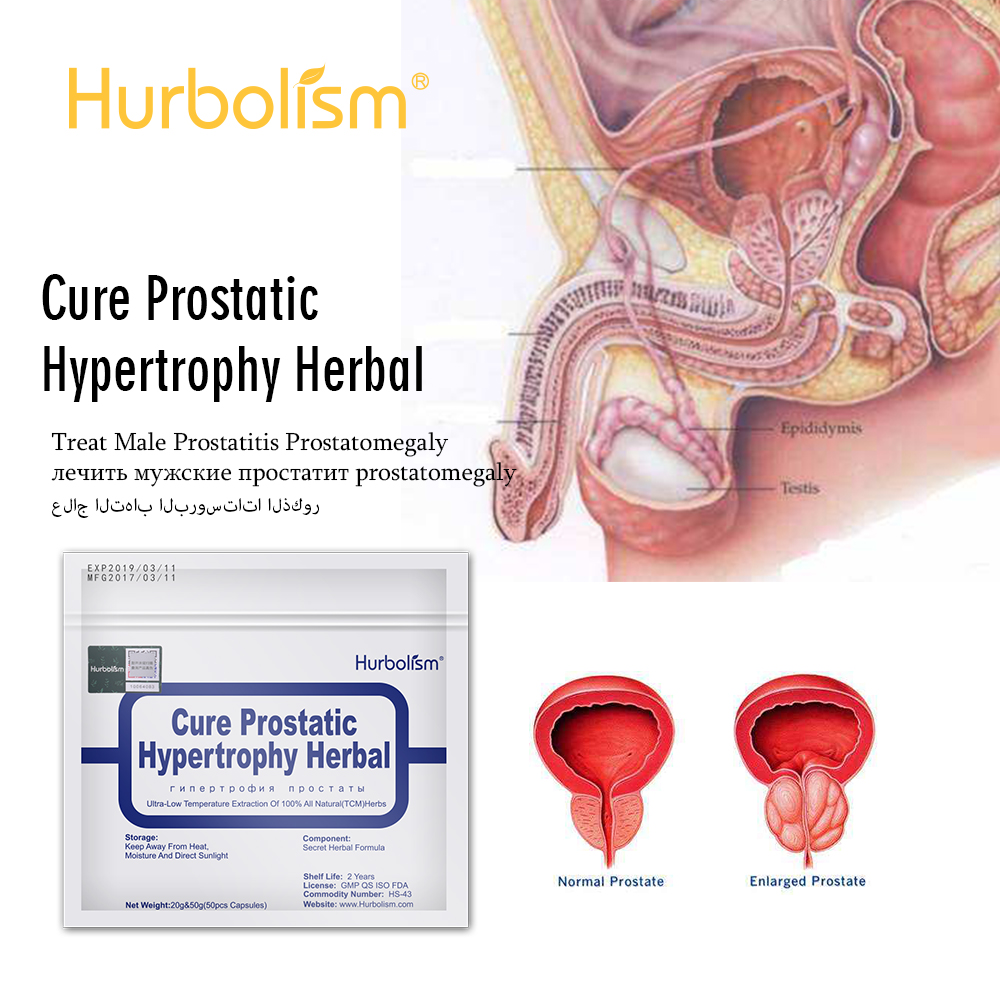 Natural Herbal Powder For Prostatic Hypertrophy, Ease Kidney Heart Urethra Pressure. Regain Your Confidence