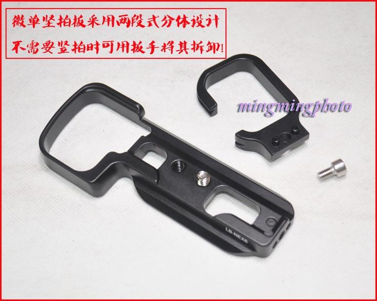 Aluminum L-plate Camera Quick Release Plate 1/4 Screw for Sony NEX5 NEX6 NEX7 Camera Body Accessories