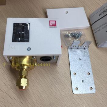 Oryginalna gwarancja Fengshen P760 ujemne ciśnienie przełącznik 0-1MPa regulator ciśnienia ujemne ciśnienie pompy próżniowej tanie i dobre opinie Elektryczne Accessories