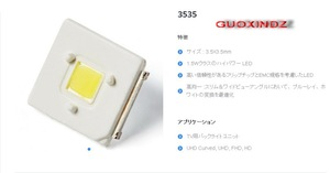Image 1 - Lúmenes LED retroiluminación Flip Chip LED 2,4 W 3V 3535 blanco frío 153LM para SAMSUNG LED retroiluminación LCD aplicación de TV