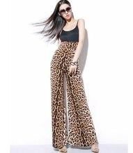 С леопардовым принтом широкую ногу юбка брюки женские Высокая Талия Свободные колокол Нижние штаны шифон брюки палаццо брюки 2017 плюс Размеры