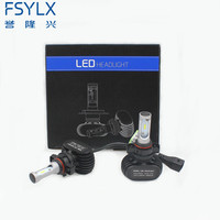 Car Psx24w LED Headlight Conversion Kit All In One PSX24w LED Headlights DRL Fog Light 50W