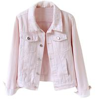 54924fed94 Pink Denim Jacket Women 2019 New Spring And Autumn Bf Style Short Loose  Long Sleeve Ripped. Rosa mulheres jaqueta jeans 2019 nova primavera e outono  ...