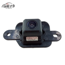 Backup Camera Rear View For 2004 - 2009 Toyota Prius Backup Camera Rear View OEM 86790-28341