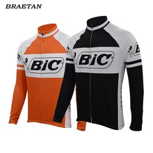 Buy bic cycling jersey and get free shipping on AliExpress.com 96ad6ac0a